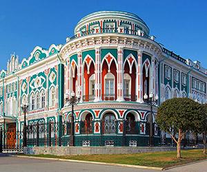 Экскурсии по Екатеринбургу
