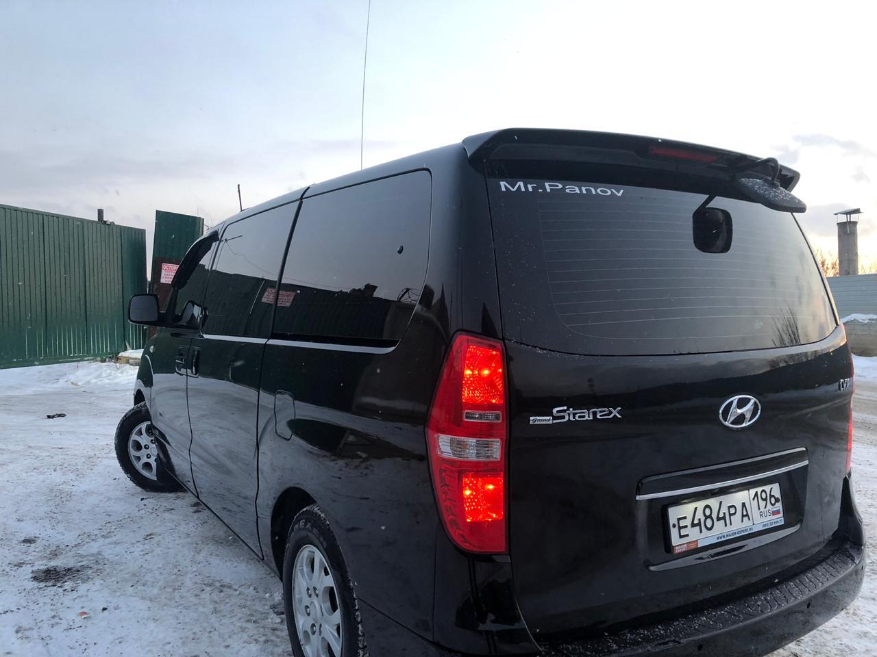 Микроавтобус Hyundai Starex (10 мест)