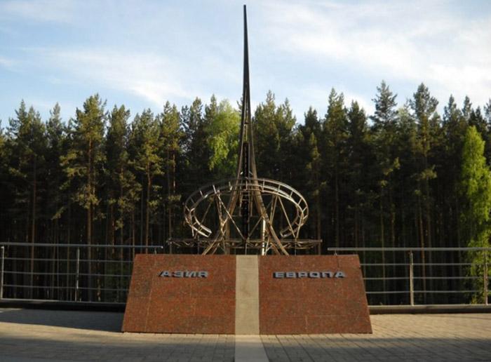 Экскурсия по Екатеринбургу с поездкой на границу Европа-Азия