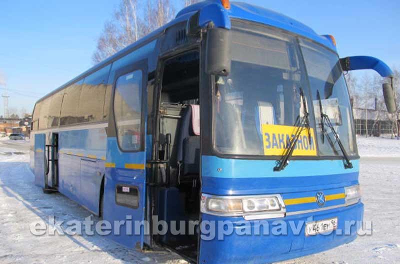 Автобус KIA-GRANBIRD (43 места)