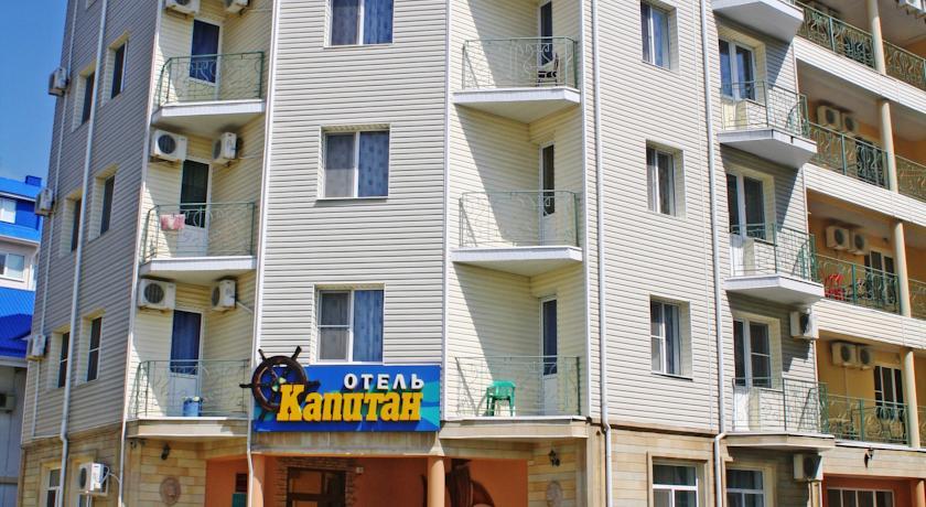 Отель Капитан Морей