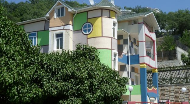 Гостевой дом Монпасье