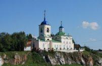 Экскурсия в Коуровскую обсерваторию