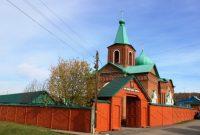 Экскурсия в Тарасково
