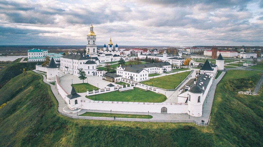 Тобольск и Горячий источник