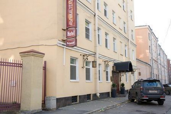 гостиница адмиралтейская