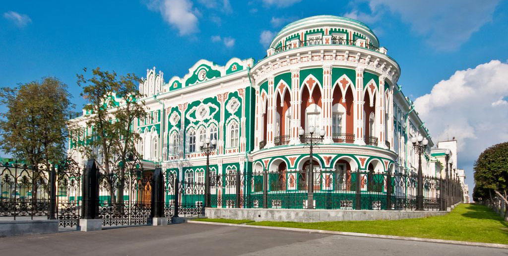 Прием в Екатеринбурге