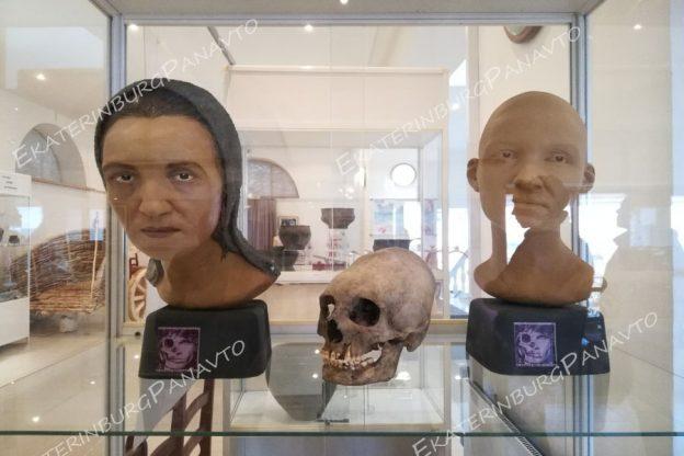 музей природы +и человека аркаим