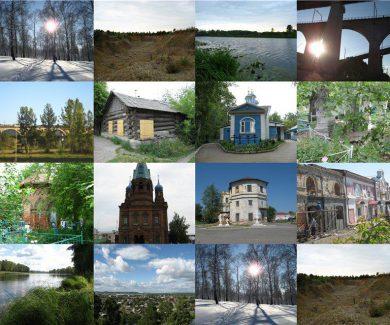 Экскурсия в Красноуфимск + Музей Земской Медицины + Сарсы