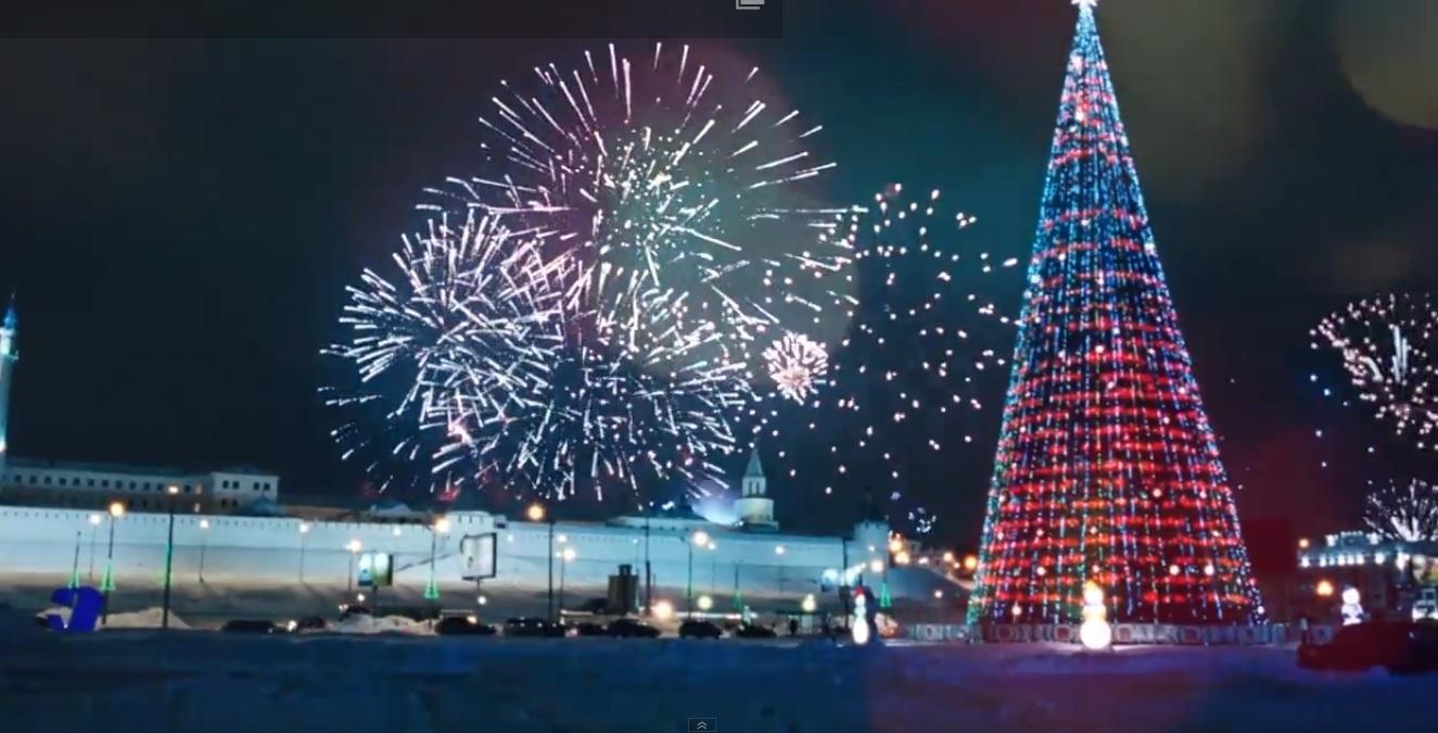 «Новогодняя сказка в Казани — Всё включено»