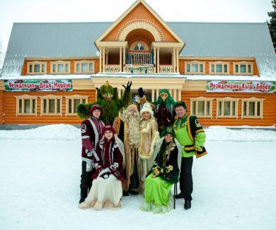 Новогодний тур «К Татарскому Деду Морозу»