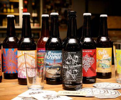 Гастрономический тур Осетровое хозяйство + пивоварня с дегустацией