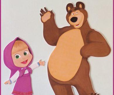 «Новогодние приключения «Машиного Медведя»