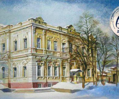 Экскурсия Екатеринбург