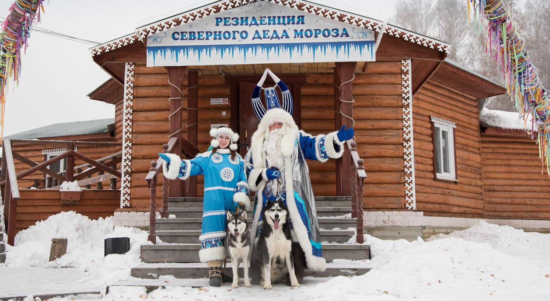 Челябинск + хаски-центр