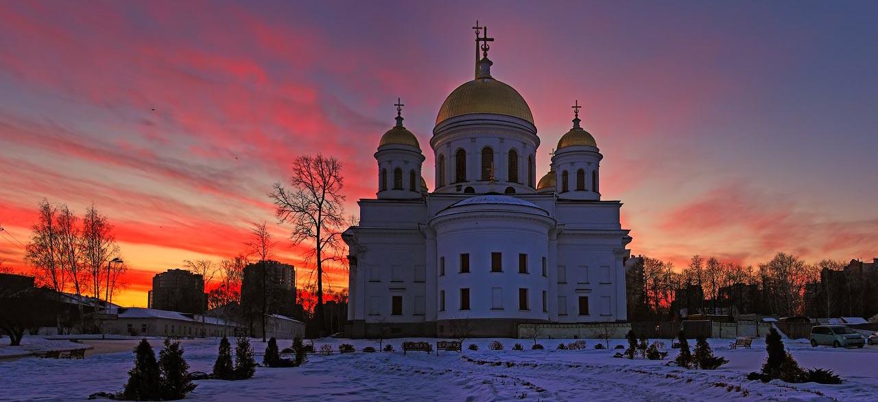 Монастыри Екатеринбурга