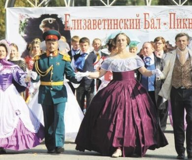 Елизаветинский бал в Алапаевске