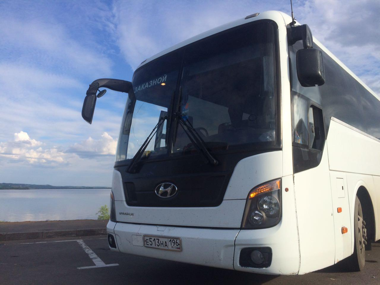 Заказ Автобус Hyundai Universe (Хендай Юниверс)