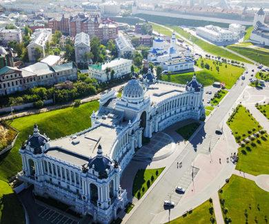 «Добро пожаловать в Казань!» Сезон весна- лето 2020
